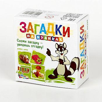 Кубики Загадки Дары леса (без обклейки), 4 шт