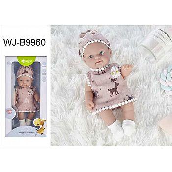 Пупс JUNFA Pure Baby 25см в розовом платье, шапочке, носочках