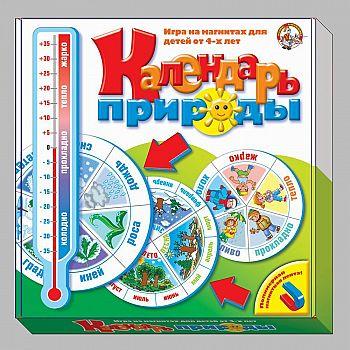 Настольная игра Десятое королевство Календарь природы