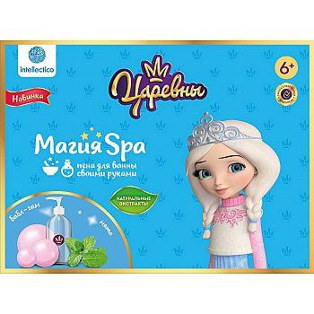 "Магия SPA, Пена для ванны своими руками ""Царевны"", Алёнка"