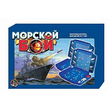 Настольная игра Десятое королевство Морской бой-1 жесткая упаковка