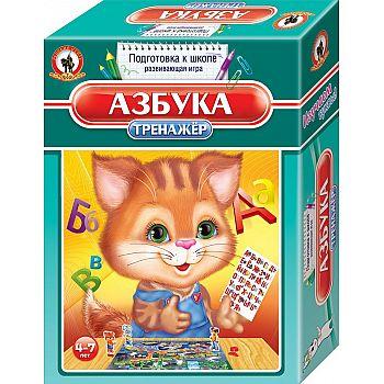 Развивающая игра РУССКИЙ СТИЛЬ Игра-тренажёр Азбука