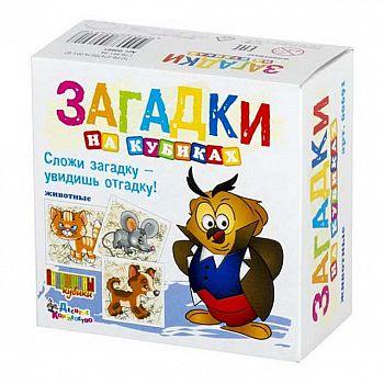 Кубики Загадки Животные 4 шт