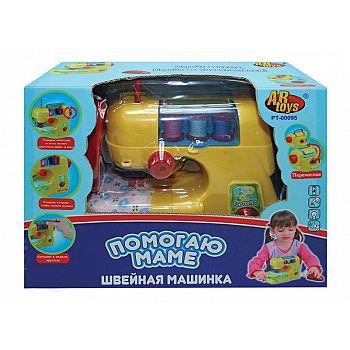"Швейная машинка ""Помогаю Маме"", в наборе с аксессуарами, на батарейках"