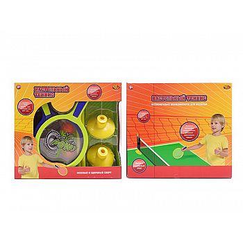Настольный теннис ABtoys в наборе с сеткой, ракеткой, шариками