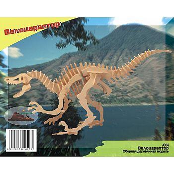 Сборная деревянная модель Чудо-Дерево Динозавры Велоцераптор (4 пластины)
