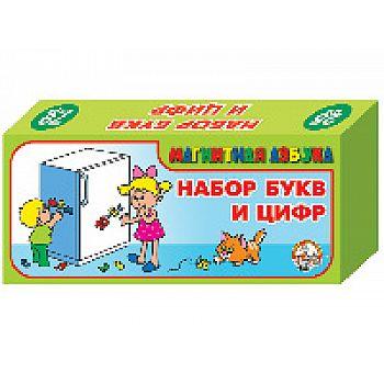 Магнитная азбука. Набор цифр и русских букв (Н=2,5см, 79шт.)
