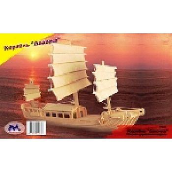 Сборная деревянная модель Чудо-Дерево Корабли Корабль Джонка (6 пластин)