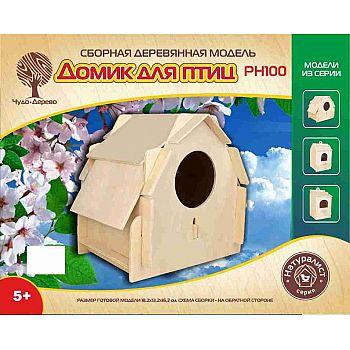 Сборная деревянная модель Чудо-Дерево Натуралист Скворечник 2 4 пластины