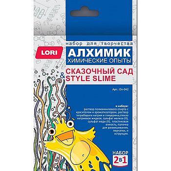 """Набор Химические опыты 2 в 1 """"Style slime и Сказочный сад"""""""