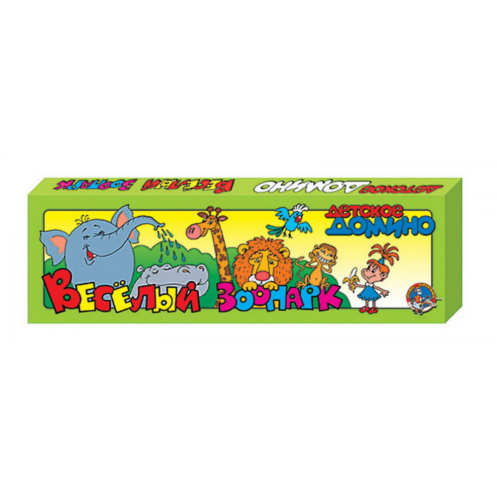 Домино Веселый зоопарк (картон, 28 элементов)