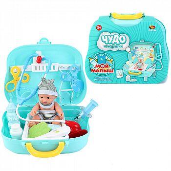 Игровой набор ABtoys Чудо-чемоданчик на колесиках Мой малыш. Уход за новорожденным с аксессуарами
