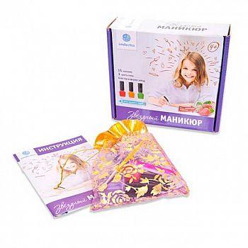 Набор косметики для девочек Intellectoco, малый «Звёздный маникюр» (смываемый водой лак с ароматом клубники)