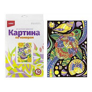 Набор для творчества LORI Картина по номерам для малышей Черепашка