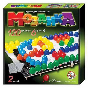Мозаика d20 /6 цветов/ 120 шт/ два поля/ 280х280х40.