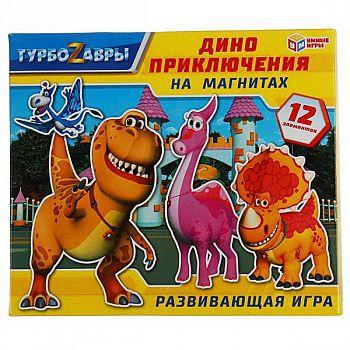 Настольная игра УМка Умные игры на магнитах Турбозавры, Дино Приключение