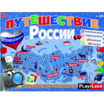 Игра настольная. Путешествие по России