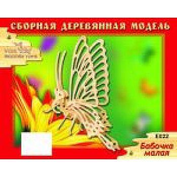 Модель деревянная сборная Насекомые Бабочка малая (2пласт.)