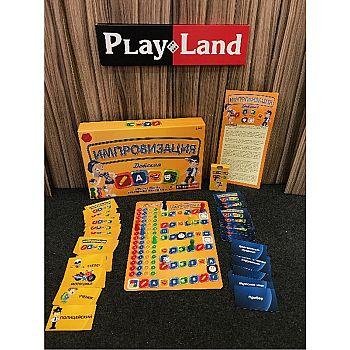 Игра настольная Импровизация Детская