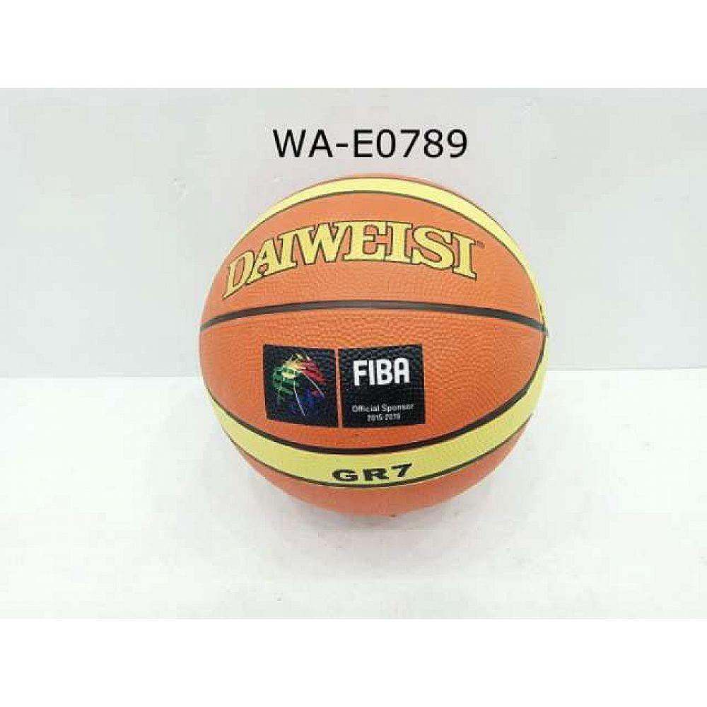 Баскетбольный мяч Junfa 24 см.