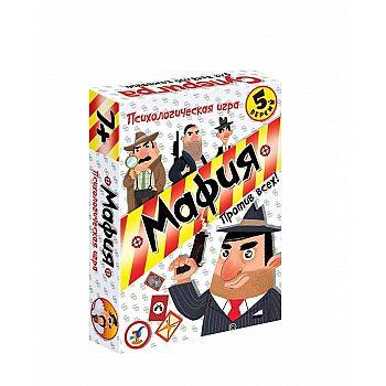 Настольная игра Дрофа Медиа Мафия против всех! карточная, психологическая, 5 версий