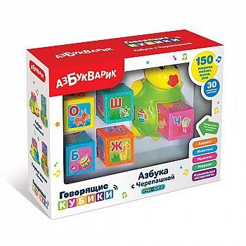 Развивающая игрушка Азбукварик Говорящие кубики Азбука с Черепашкой 5 кубиков, желтый
