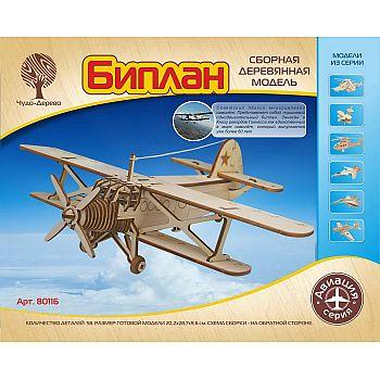 Сборная деревянная модель Чудо-Дерево Авиация Биплан