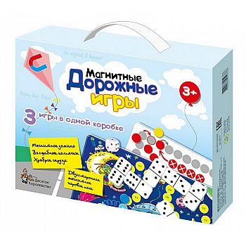 Набор настольных магнитных игр (домино, Волшебные колпачки , игра-ходилка)