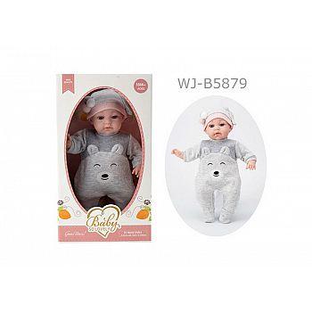 """Пупс """"Baby So Lovely"""", 35см (14''), в костюмчике и шапочке, в коробке"""