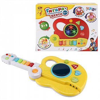 Игрушка для малышей. Гитара и музыкальный центр, 2в1, со световыми и звуковыми эффектами.