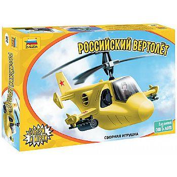 Сборная модель ZVEZDA Рроссийский вертолет