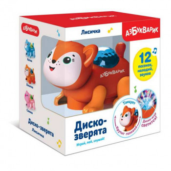 Игрушка-каталка АЗБУКВАРИК Лисичка (Диско-зверята) Темно-оранжевая