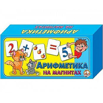 Магнитная азбука. Арифметика