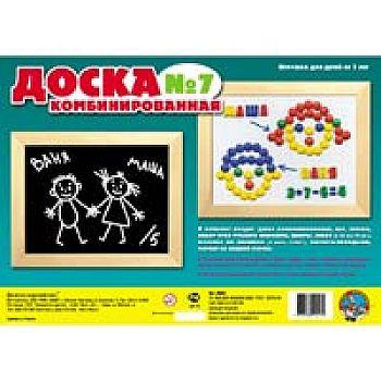 Доска комбинированная №7 (мел, маркер, набор букв, цифр, вкладыши, магнитная мозаика) новая упаковка