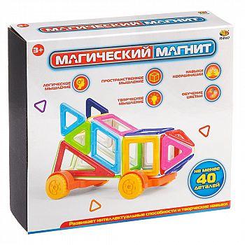 """Конструктор """"Магический магнит"""", не менее 40 деталей, в коробке"""