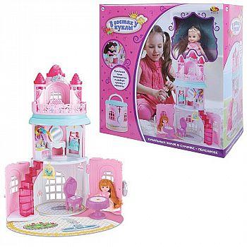 Игровой набор Abtoys В гостях у куклы Замок кукольный в сумочке-переноске с куклой и аксессуарами