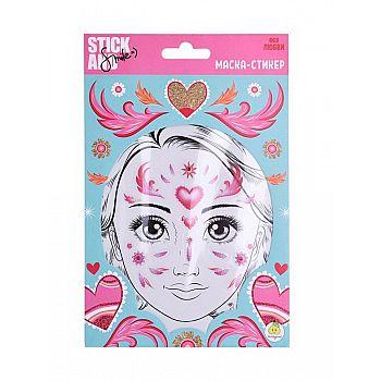 Маска-стикер ЯиГрушка Stick&Smile для лица Фея Любви