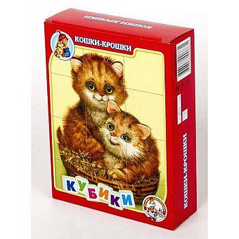 Кубики Кошки-крошки 12 шт