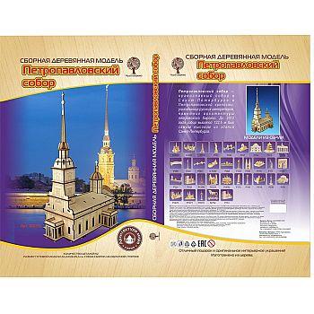 Сборная деревянная модель Чудо-Дерево Архитектура мира Петропавловский собор