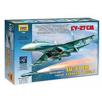 Набор подарочный-сборка Самолёт Су-27СМ