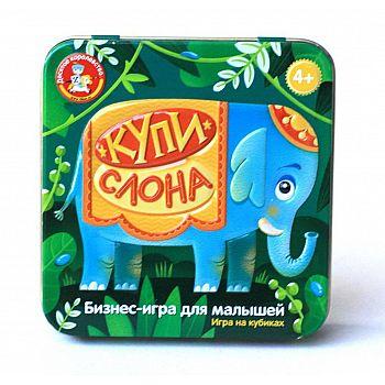 Настольная игра Десятое королевство Купи слона