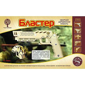 Сборная деревянная модель Чудо-Дерево Оружие Бластер для стрельбы резинками