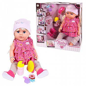 Кукла Junfa Baby boutique Пупс 45см (розовое платье)