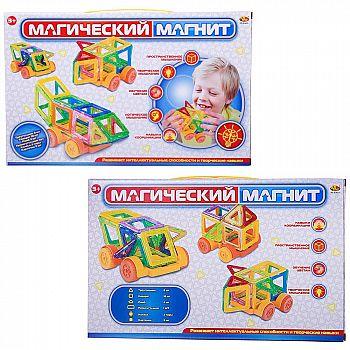 """Конструктор """"Магический магнит"""", 32 детали, в коробке"""