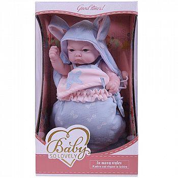 """Пупс """"Baby So Lovely"""", 25см (10''), в голубом конверте"""