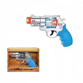 Arsenal. Револьвер штурмовой, со световыми и звуковыми эффектами