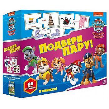 Развивающая игра Издательский дом Лев Логика для малышей Щенячий патруль. Подбери пару Развивающий набор.