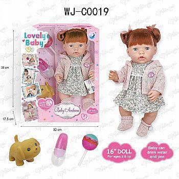 """Пупс-кукла """"Baby Ardana"""", в платье и розовой кофточке с капюшоном, в наборе с аксессуарами, в коробке, 40см"""