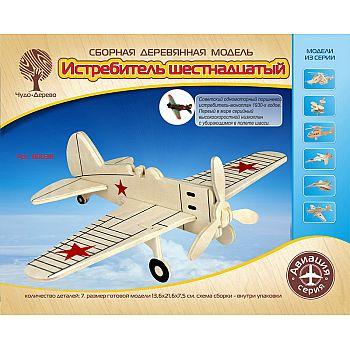 Сборная деревянная модель Чудо-Дерево Авиация Истребитель шестнадцатый