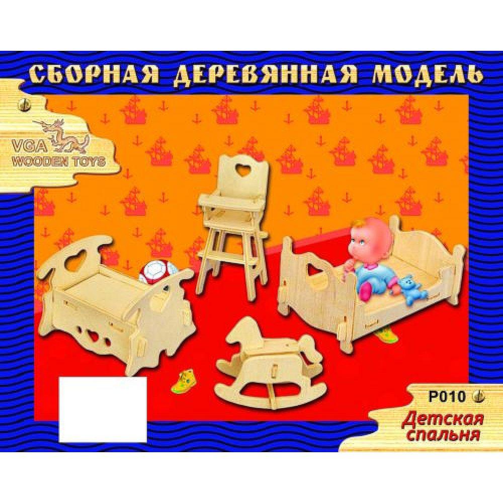 """Сборная деревянная модель Чудо-Дерево Мебель Детская спальная"""""""